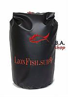 Гермомешок LionFish 95 л + ручка и две плечевые лямки для переноски (BL-395)