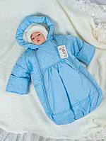 Комбинезон-мешок для новорожденных