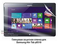 Глянцевая защитная пленка для Samsung ATIV Tab p8510