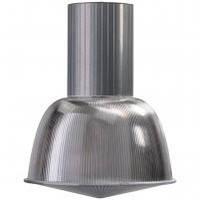 Офисный светильник подвесной светильник купол