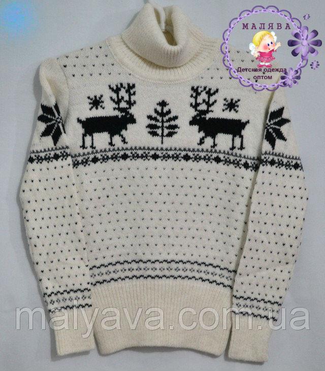 Детские свитера с оленями топ продаж магазина детской одежды Малява eb550f34d2a