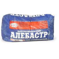 Алебастр Г-4