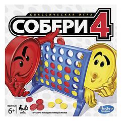 Настольная игра Собери 4. Оригинал Hasbro A5640