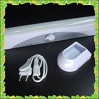 Лампа КМ-7639