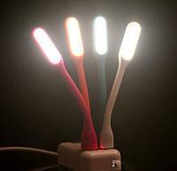 Лампочка в USB для подсветки клавиатуры