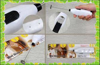 МИКСЕР для молока mini drink flother