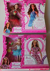 Куклы 2 штуки
