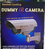 Муляж камеры видеонаблюдения Dummy IR Camera с ИК-подсветкой