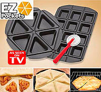 Форма для выпечки пирога, лазаньи, конвертиков Ez Pockets