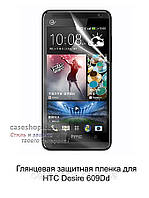 Глянцевая защитная пленка для HTC Desire 609D