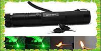 Лазерная указка Green Laser 303 Грин лазер