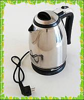 Электрический чайник Domotec 5005 1500Вт 2л