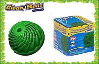 Шарик для стирки Clean ball
