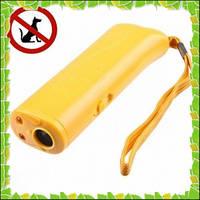 Ультразвуковой отпугиватель собак AD-100 (CD-100) — карманная защита от агрессивных собак