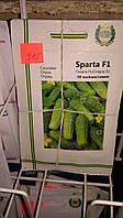 Огурец Спарта F1 (50 сем.) (Голландия) ТМ Империя семян