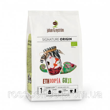 Кофе в зернах Johan&Nyström Ethiopia Guji 250 г, фото 2