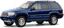 Фаркопы на Jeep Grand Cherokee (WJ) 1999-2005