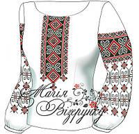 Заготовка женской вышиванки / блузки Н - 107