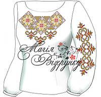 Заготовка женской вышиванки / блузки Н - 108