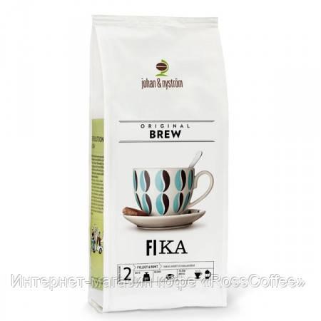 Кофе в зернах Johan&Nyström Fika 500 г