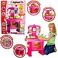 Детская кухня для девочки KITCHEN 661-51, фото 2