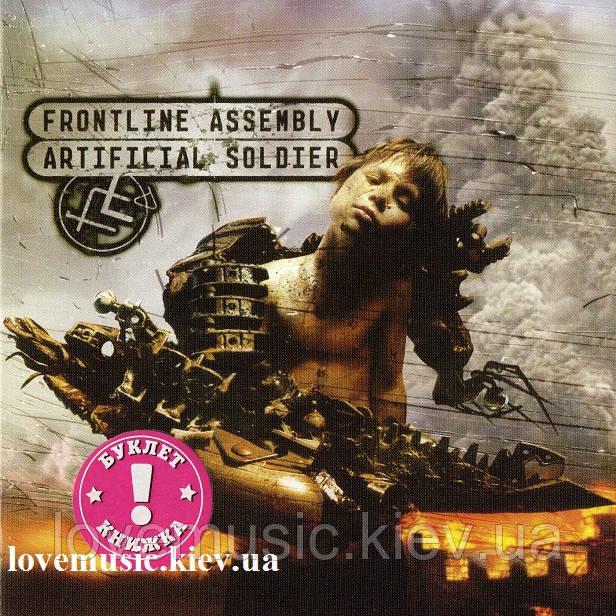 Музичний сд диск FRONTLINE ASSEMBLY Artificial soldier (2006) (audio cd)