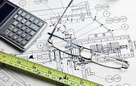 Разработка технико-конструкторской документации