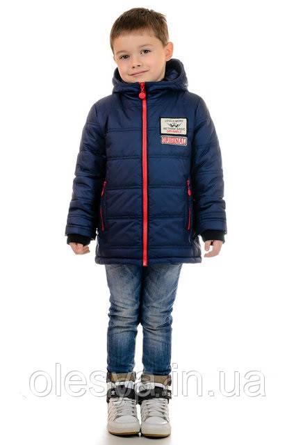 Детская демисезонная куртка на мальчика Размер 32 Цвет синий
