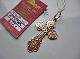 Крестик ЗОЛОТО 585 пробы  3.27 грамма Распятие Христа, фото 3