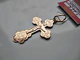 Крестик ЗОЛОТО 585 пробы  3.27 грамма Распятие Христа, фото 4