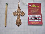 Крестик ЗОЛОТО 585 пробы  3.27 грамма Распятие Христа, фото 6