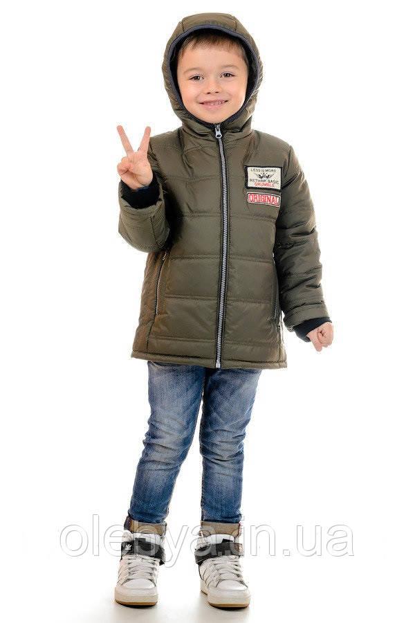 Детская демисезонная куртка на мальчика Цвет хаки Размеры 32-40