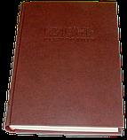 Книга почесних гостей для кафе., фото 2