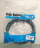 """Межблочный соединительный кабель """"HDMI-HDMI"""" ( 1,5 метра )"""