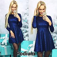 """Красивое женское мини-платье """"Шер"""" синий, 42-44"""