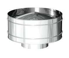 Дефлектор для дымохода из нержавеющей стали d 100мм s 0,5мм