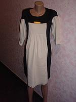 Платье  для беременных, черное с бежевыми вставками