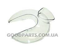 Щиток для защиты от брызг чаши кух. комбайна Kenwood KW706769