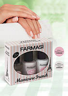 Набор для французского маникюра Farmasi