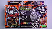 """Набор для творчества """"Расписной клатч-пенал Тигр"""",акриловые краски,глитер,кисточка Danko toys.Антистресс-пенал"""
