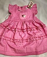 """Сарафан  """"Малышка""""розового цвета для девочек 2до 6 лет(26-32 размер)"""