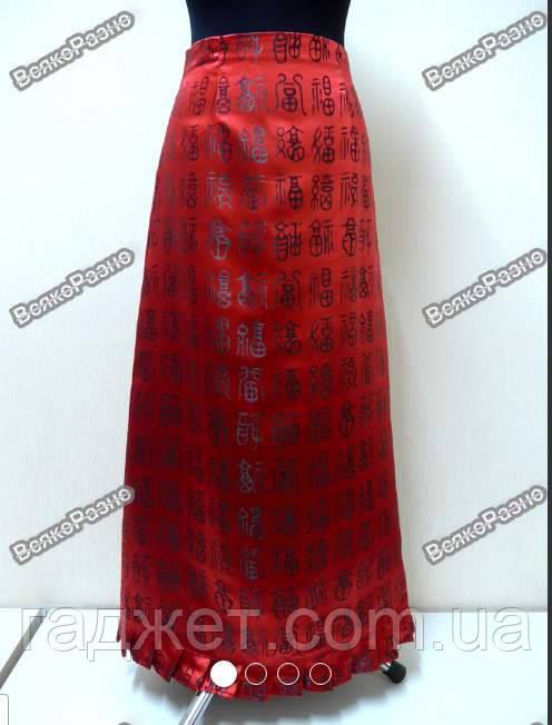 Юбка Атласная в китайском стиле