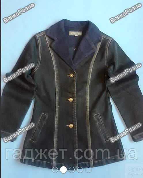 Куртка женская джинсовая утепленная