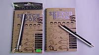 """Курс рисования """"Sketch Book"""",А5,укр.,покадровая система рисования.Секреты мастерства.Набор креативного творчес"""