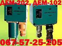 Дем 202 дем 102 цена ДЕМ-202, ДЕМ-102