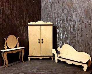 Мебель для кукол, кукольная мебель