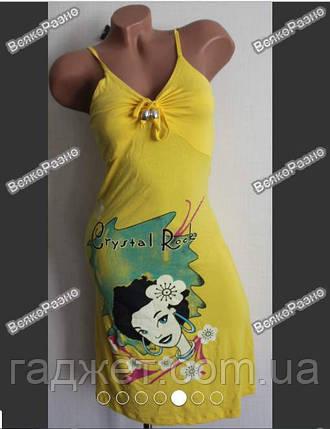 Женский летний сарафан., фото 2