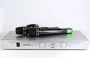 Радиосистема DM SH-80 Микрофон 2 шт + База