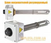 Блок нагревателей ТЭНов, регулируемый БНР - 220В