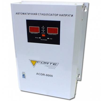 Стабилизатор напряжения Forte ACDR-8kVA, фото 2